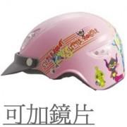001機器人安全帽(小童)